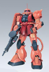 Gundam Mega Size: MS-06 Char's Zaku II Model Kit 1:48 Scale