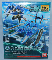 Gundam High Grade: Diver Ace Unit Weapons Support Pack