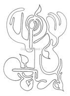 Labyrinthia Printable Colouring & Meditation Page 15