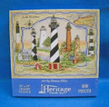 Lighthouses of North Carolina Jig Saw Puzzle