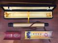 LIKE NEW YUN NANJING BROCADE DEEP BLUE AND GOLD HANDWOVEN DRAGON SCROLL AND BOX