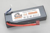 DHK Lipo battery   P117  Lipo battery(11.1v 2600mAh 20C)