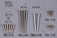 FMS 1400mm Zero MJ301 Screw Set