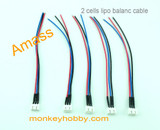 Amass 15cm 22#  Extension wire AM-1101B-2S (5pcs/bag)
