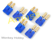 Amass EC3 Device & Battery Connector (3 pairs/set)