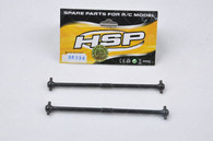 88334 HSP Centre Drive Dogbones(Front+Rear)(112mm) 2P