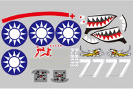 FMS 0.98M P40 FH119 DECAL SHEET