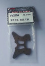 VKAR RACING Bison  Shock Stay-F ET1006
