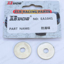 JLB Racing CHEETAH 1/10 Brushless RC Car Slipper Disc EA1041