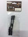 BSD / RED CAT BS910-010 Fr. Steering linkage set