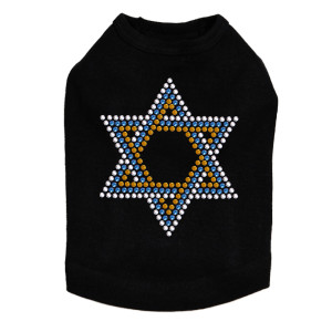 Star of David (Blue, Silver, & Gold) Dog Tank