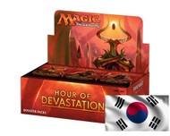 Magic The Gathering Sealed: Hour of Devastation - Hour of Devastation Booster Box Korean