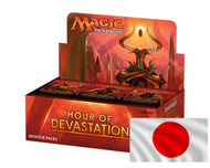 Magic The Gathering Sealed: Hour of Devastation - Hour of Devastation Booster Box Japanese