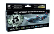 Vallejo Paints: Air War Colors: 1943 To 1945 - Great Patriotic War
