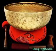 "Antique Tibetan Singing Bowl #8300 : Jambati 11 3/8"", circa 18th Century, G2 & D4."