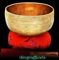 "Antique Tibetan Singing Bowl #8319 : Void 7"", ca. late 18th Century, B3 & F5"
