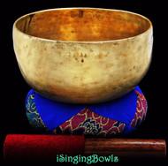 "Antique Tibetan Singing Bowl #7869 : Thado 7 1/4"", circa 18th, F#3 & C5."