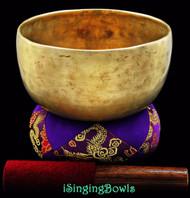"Antique Tibetan Singing Bowl #7883 : Thado 6 7/8"", circa 18th century, G#3 & D6."