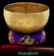 "Antique Tibetan Singing Bowl #7884 : Thado 7 1/4"", circa 17th, G#3 & D5."
