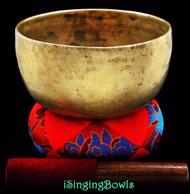 "Antique Tibetan Singing Bowl #7885 : Thado 7 1/8"" circa 17th century, G#3 & D5."