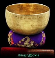 """Antique Tibetan Singing Bowl #7897 : Thado 6 3/4"""", circa 18th, A#3 & E4."""