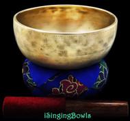 "Antique Tibetan Singing Bowl #7860 : Thado  7"", circa 17th Century, C4 & F#5."