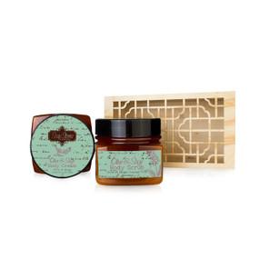 Olive & Sage Wooden Gift Set