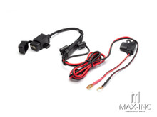12v USB To Battery Power Supply With 1.1m Harness