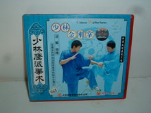 EAGLE SECT JIN GANG PALM  VCD