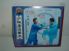 EAGLE SECT JIN GANG FINGERS  VCD