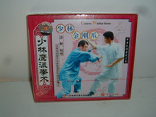EAGLE SECT JIN GANG CLAWS  VCD