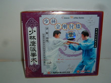 EAGLE SECT JIN GANG ELBOWS & KNEES  VCD