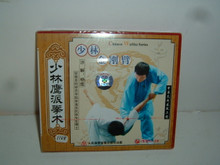 EAGLE SECT JIN GANG ARMS  VCD