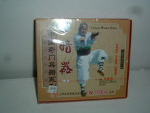 SHAOLIN HIDDEN WEAPONS & FORMS VCD Triple