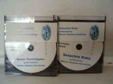 SEIUCHIN KATA & BASIC TECHNIQUES KARATE 2 DVDS W/ STEPHEN ARMSTRONG
