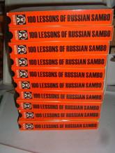 100 LESSONS OF RUSSIAN SAMBO 1-10  IGOR YAKIMOV  VHS