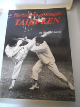 Taiki-Ken: The Essence of Kung-Fu Paperback w/ Dust cover 1976