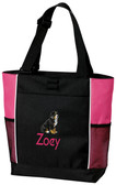 Bernese Mountain Dog Tote Bag Font Shown on Tote is Starship