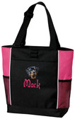 Rottweiler Tote Font shown on bag is SILENT NIGHT