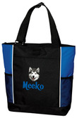 Alaskan Malamute Tote Font shown on bag is PIZZA PIE