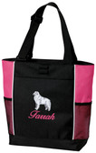 Kuvasz Tote Bag Font shown on tote is Ballantine Script