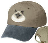 Birman personalized hat