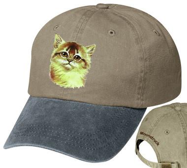 Somali Personalized Hat