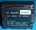 CAM-DU07P