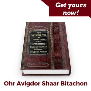 Ohr Avigdor Shaar Bitachon