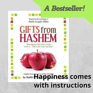 Gifts From Hashem by Rabbi Avigdor Miller