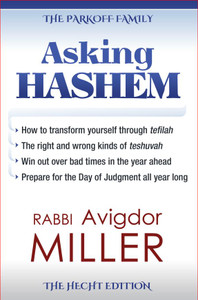 Asking Hashem