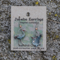These eco-friendly earrings are made with reused cereal boxes and hang from surgical steel hangers.  They dancing pair are sure to inspire the curiosity of your family and friends!