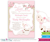 Interracial baby shower invitations identify