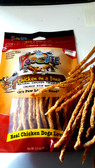 NATURAL CHICKEN TWIZZLE CRUNCH STIX' - BUY TWO BAGS...GET ONE BAG FOR FREE ! YUMMY FOR POOCHES TUMMY!